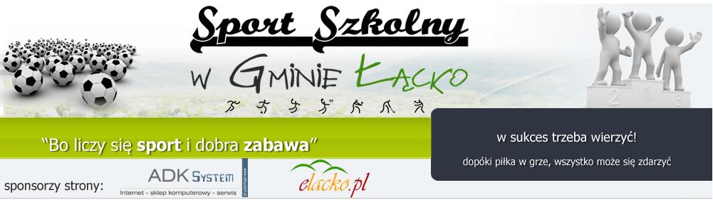 Sport szkolny w gminie Łącko